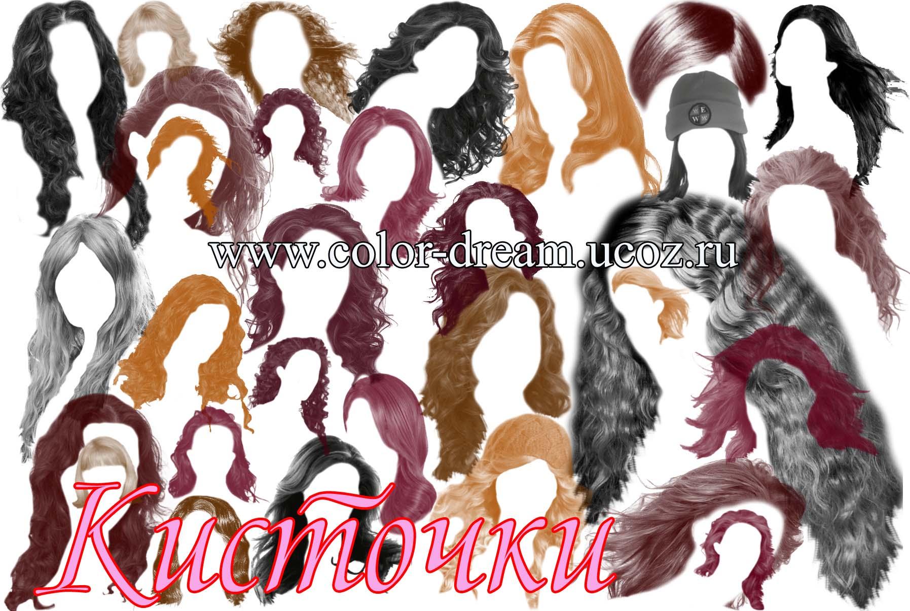 кисти фотошоп - прически и волосы