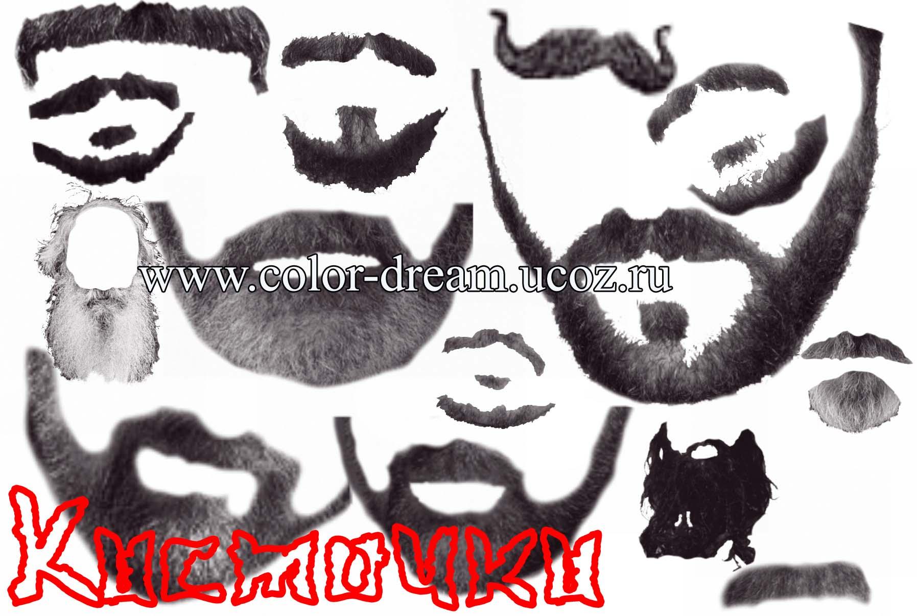 информация торговле прически бороды усы для фотошопа детей домашних