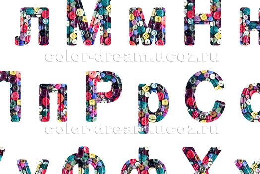 скачать кисти для фотошопа буквы:
